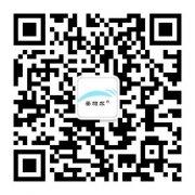 深圳市安帕尔科技有限公司开通微信公众平台