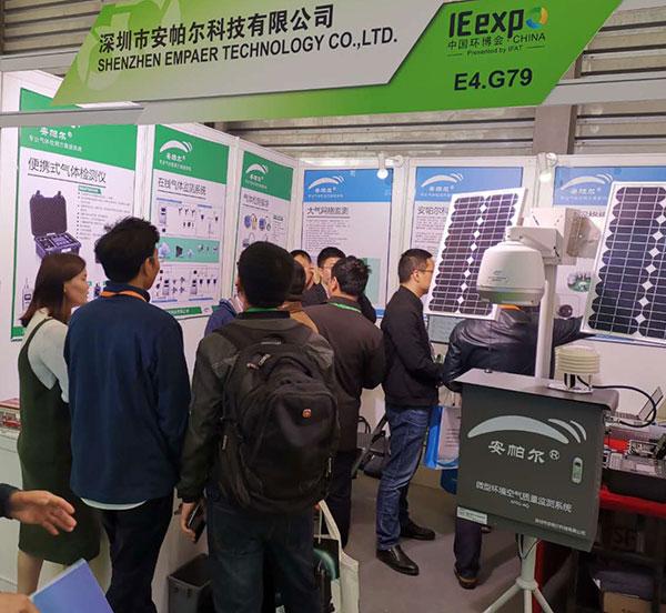 安帕尔参加2019年第20届中国环博会