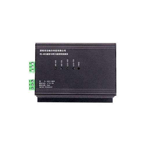 工业RS485转网口网络版